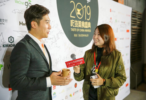20190303-TasteofChinaAwards-2-1.jpg